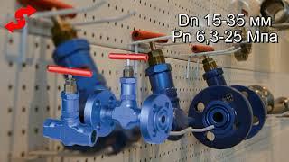 видео Разновидности фланцев для трубопроводной арматуры