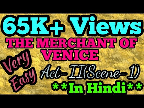 THE MERCHANT OF VENICE Act-II(Scene-1) *In Hindi*