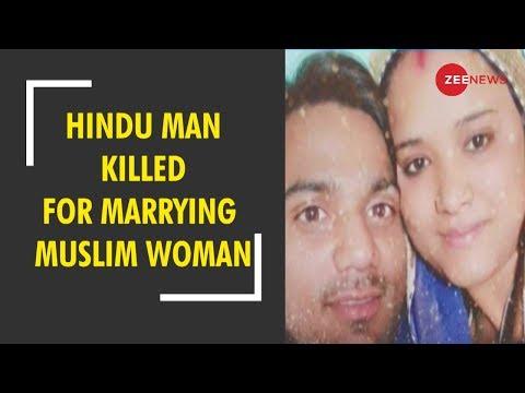 5W 1H: Hindu man killed for marrying Muslim woman