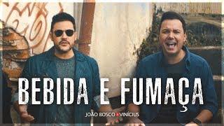 João Bosco & Vinícius - Bebida e Fumaça (Clipe Oficial)