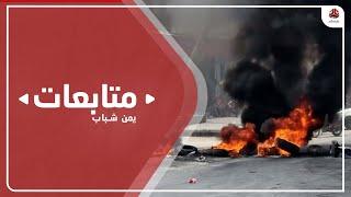 تواصل الاحتجاجات في حضرموت رغم تهديد مليشيا الانتقالي