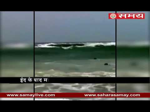 Live Video: 2 boys drowned and 2 rescued on Nagoa beach of Diu in Gujarat