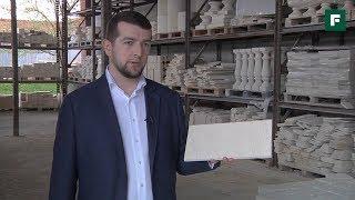 видео Продажа мраморного фасада