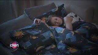 С клещами в постели  почему следует избавиться от перьевой подушки?   СТОП 5, 22 01 2017