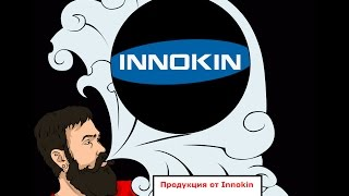 Vape обзор №146. Innokin Disrupter TC75, SmartBox, iTaste EZ.TC, Endura T22,  UCAN2(Благодарность компании #Innokin за предоставленные образцы. (Thanks companies #Innokin for providing the samples.): http://www.innokin.com/ ..., 2016-10-10T19:39:56.000Z)