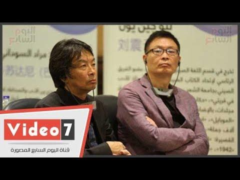 رئيس كتاب مصر بالمنتدى العربى الصينى: التعاون الثقافى يؤدى لازدهار الاقتصاد  - 13:23-2018 / 6 / 21