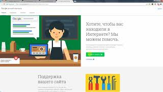 Как добавить сайт в вебмастер яндекс и гугл(, 2017-11-24T14:03:07.000Z)