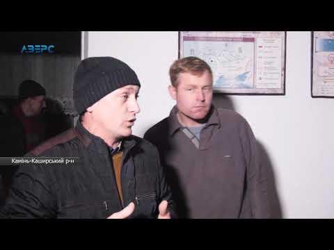 ТРК Аверс: У яких умовах у Стобихівці чекають нову школу