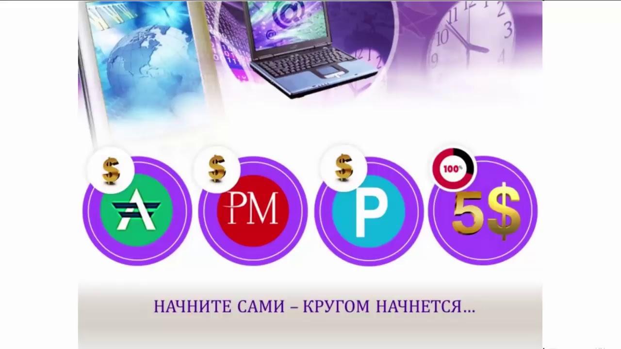 BEFREE -  ВОЗМОЖНОСТИ от 27.02.2019 Татьяна Романова