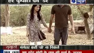India News: Fiance, Friends and