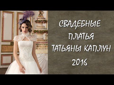 Как повязать пояс на свадебном платье