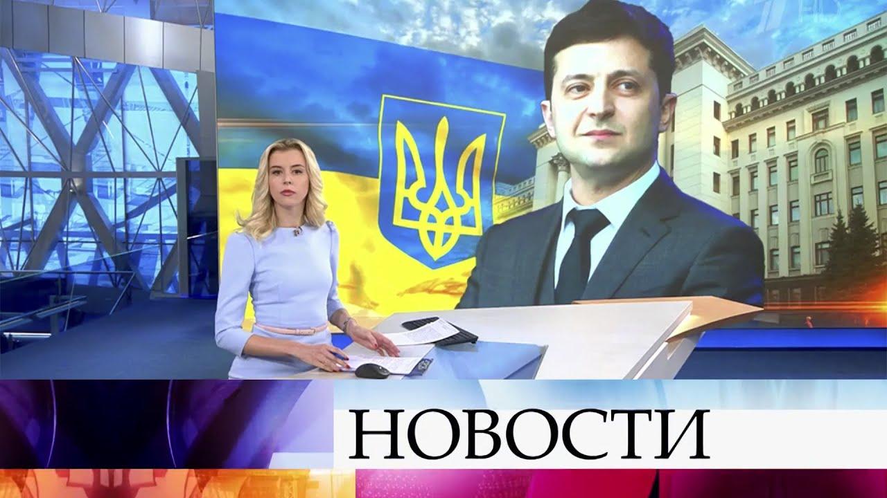 Выпуск новостей в 09:00 от 20.05.2020