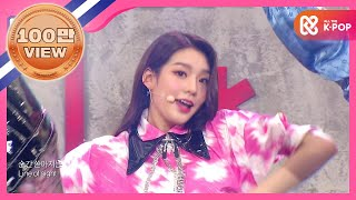 Gambar cover [Show Champion] [HOT DEBUT] 시크릿넘버 - 후 디스? (SECRET NUMBER - Who Dis?) l EP.355
