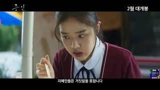 Свидетель Witness (2019) (Корейское кино) Русский Free Cinema Aeternum