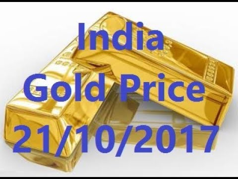 Indian  Gold Price today 21/10/2017