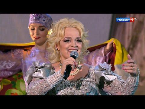 Надежда Кадышева - Напилася я пьяна