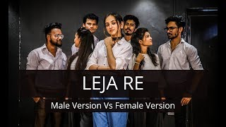 LEJA RE | Male Version Vs Female Version | Tejas Dhoke Choreography | Dancefit Live