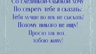 Стихи + чувства + музыка любви самый красивый клип