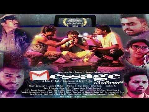 Kannada short film | Message| kannada short movies | 2016 | HD | Award Winning Film