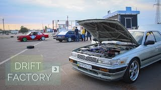 DRIFT FACTORY 3 (������, MT BLOG)
