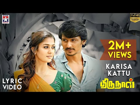 Karisa Kattu Song With Lyrics | Thirunaal Tamil Movie Songs | Jiiva | Nayanthara | Srikanth Deva
