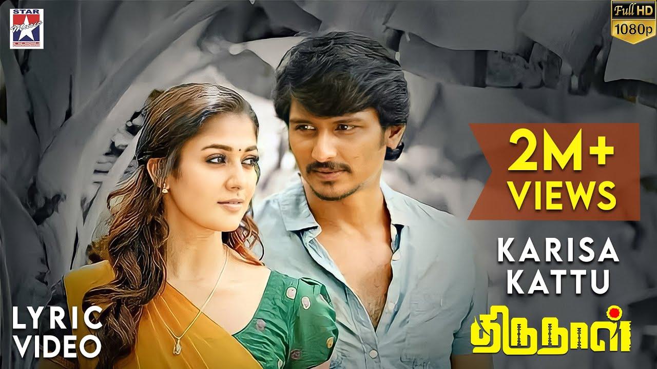 Karisa Kattu Song With Lyrics Thirunaal Tamil Movie Songs Jiiva Nayanthara Srikanth Deva Youtube