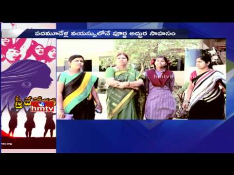 Special Story on Hill Climber Malavath Purna | International Women's Day | HMTV