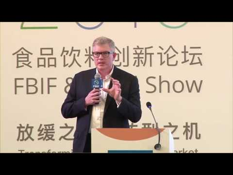 FBIF2016 Stephen Maher,President,Mondelez China