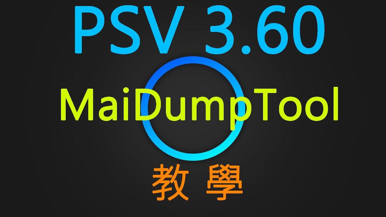 PSV 3 60 MaiDumpTool 教學