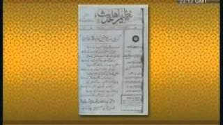 Anti-Ahmadiyya Mullahs copying writings of Hazrat Mirza Ghulam Ahmad(as) (Urdu)