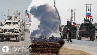 Russia takes advantage of U.S. withdrawal in Syria - TV7 Israel News 16.10.19 / Видео