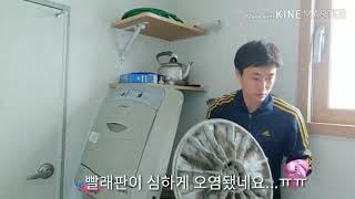 분당 성남 세탁기 청소 - 성남사랑홈케어-