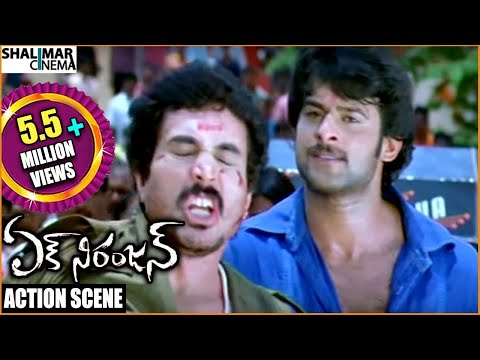 Ek Niranjan Movie | Prabhas Action Scene With Police
