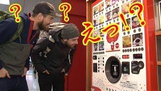 海外の反応 衝撃!!イギリス観光客が日本初来日ショックのあまり出た言葉が・・