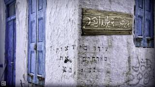 דאם דאמובה - Ido B & Zooki Ft. NECHI NECH