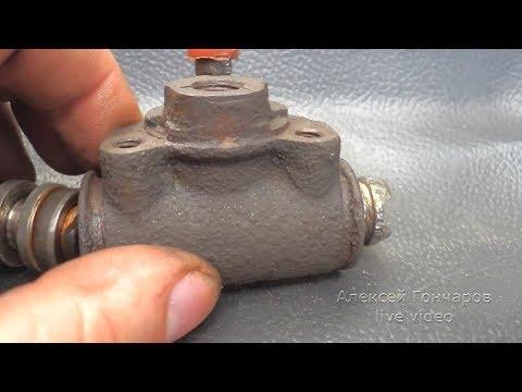 Как разобрать задний тормозной цилиндр