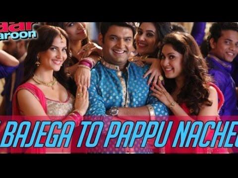 DJ Bajega To Pappu Nachega song with Lyrics – Kapil Sharma  ~  Kis Kisko Pyaar Karoon