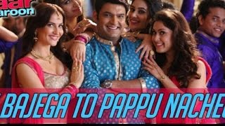 DJ Bajega To Pappu Nachega song with Lyrics – Kapil Sharma  ~  Kis Kisko Pyaar Karoon