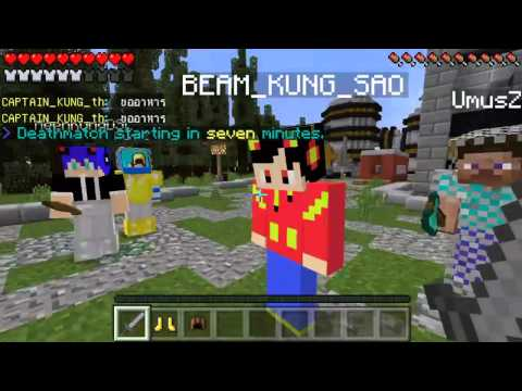 Minecraft PE Special Day : Loykrathong - จราจลคนไทย