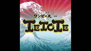 TETOTE〜Fast.ver〜