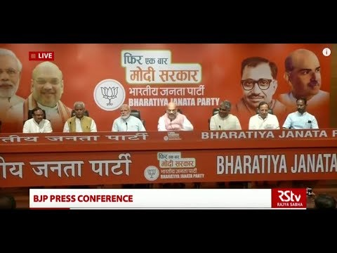 Joint Press Conference by PM Modi & Amit Shah | Campaign ends for Lok Sabha Polls 2019