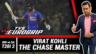 KOHLI - The Chase MASTER | 'TVS Eurogrip' presents #AakashVani | Cricket Analysis