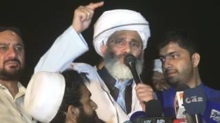 Ameer Jamaat Islami Siraj ul Haq media talk in sadhoki kabdi match