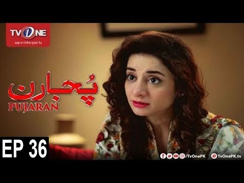 Pujaran - Episode 36 - TV One Drama - 28th November 2017