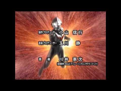 Ultraman Nexus opening 1 version 2