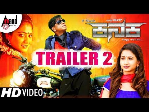 KANAKA | New Trailer 2 | Duniya Vijay | Manvitha | Haripriya | R.Chandru | Naveen Sajju | 2017
