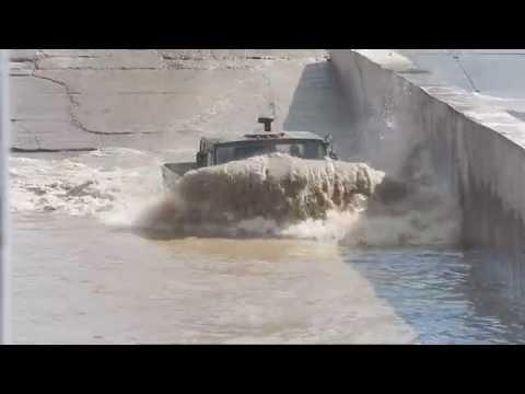 вододром Россия