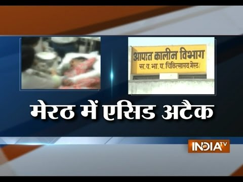 Jilted husband throws acid over wife and mother-in-law in Meerut | iIndia Tv
