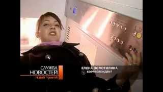 Замена лифтового оборудования(, 2012-09-21T14:35:05.000Z)