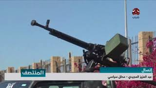 التحالف يدعو المدنيين في صنعاء لتجنب مواقع الحوثيين مسافة 500 متر | المجيدي | يمن شباب